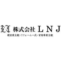 枚方 LNJ 足場工事 家電ドライバー 求人