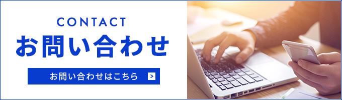 足場工事・リフォーム工事のご用命は株式会社LNJまで!